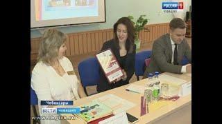 Депутаты Госдумы от Чувашии встречаются с избирателями
