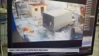 Снежная лавина обрушилась с крыши магазина в Ярославле