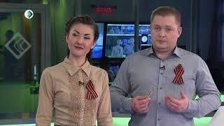 Людмила Атаева. Студия 11. 08.05.18.