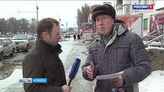 В Брянске тротуар отремонтировали  только после суда