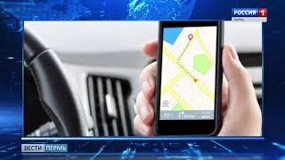 Главная пробка Перми увеличила интернет-трафик в 9 раз