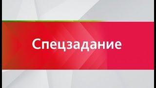 Спортивная параллель. Ирина Сафарова