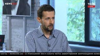 Кутуев: высказывания Парубия о Гитлере говорят о его невысоком уровне образованности 09.09.18