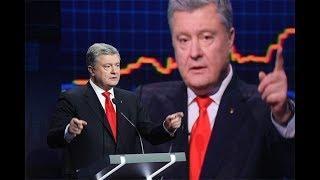 Предвыборная гонка в Украине: есть ли шансы у Петра Порошенко?