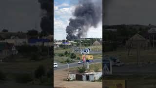Пожар в Орске
