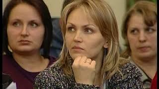 Новости 2010 02 10