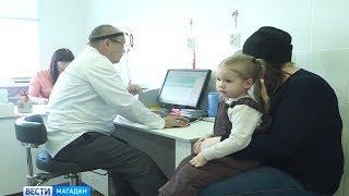 Детские поликлиники Колымы получат новое оборудование