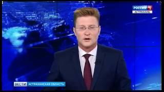В Астрахани покупать квартиры в новостройках стало безопаснее