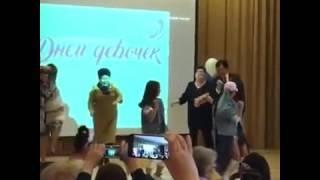 Первая леди Якутии и министры танцуют хип хоп с Lil Di