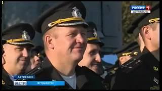 Моряки Каспийской флотилии получили знаки отличия за дальний поход