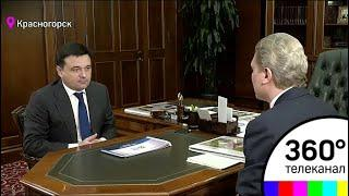 Проблему обманутых дольщиков в Одинцовском районе необходимо окончательно решить к 2020 году