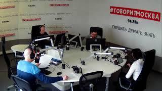 Новости 22 марта 2018 года на 12:30 на Говорит Москва