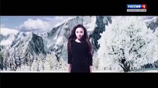 """""""На крыльях песни"""" (на ногайском языке)"""