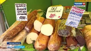Россельхознадзор и прокуратура выясняют, чем торгуют на рынке в Соломбале