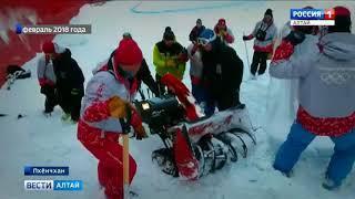 Алтайские судьи вернулись с Олимпийских и Паралимпийских игр в Пхёнчхане