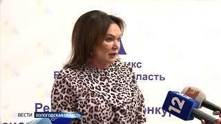 В Череповце наградили победителей конкурса «Абилимпикс-2018»