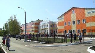 В Саранске открыли новую школу