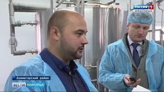 В Холмогорском районе запустили новую линейку молочной продукции