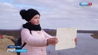 В Нарьян-Маре завершила работу летняя школа искусств