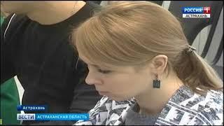 """В Астрахани подвели итоги соцопроса в рамках проекта """"Формирование комфортной городской среды"""""""