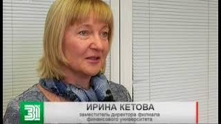 Пенсионеров научат зарабатывать на криптовалюте. В Челябинске открыли курсы финансовой грамотности