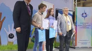Ярославские школьники – в числе победителей и призеров Всероссийского конкурса «Отечество»