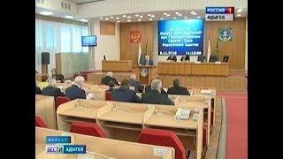 Приступил к работе Совет законодателей при парламенте Адыгеи