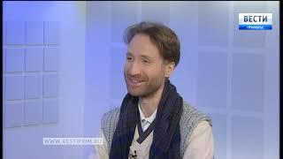 Эксперт моды Иван Федоров: «Мой путь — преображать людей, а следом и пространство вокруг»