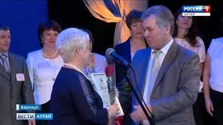 Более 150 педагогов края получили денежные премии