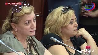 В Дагестане проходит Межрегиональный форум приемных родителей