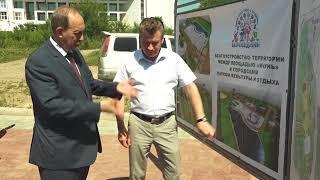 Строительство скейт парка обсудили мэр Биробиджана и губернатор ЕАО (РИА Биробиджан)