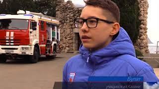 Крымские спасатели подарили детям поездку в Артек