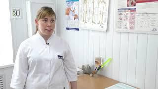 Гидротерапия: спа и лечение