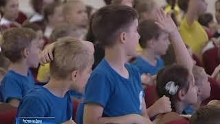 В Ростове для школьников провели футбольный урок
