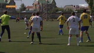 Команда Правительства Ставропольского края вышла в финал Кубка футбольной Лиги среди ветеранов