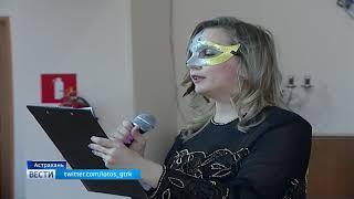 """Астраханские пенсионеры представили постановку """"Виват, Его Величество, театр"""""""