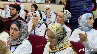 В Махачкале прошла конференция памяти врача и религиозного деятеля Сайфуллы-кади Башларова