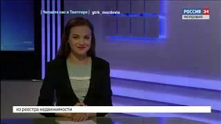 Римма Егорчикова начальник Управления по работе с гражданами старшего поколения