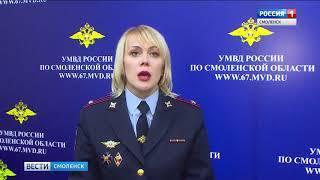 Смоленские полицейские накрыли подпольную наркотеплицу