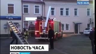 Офисное здание горело на улице Красного Восстания в Иркутске