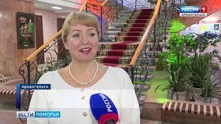 В столице Поморья открылся межрегиональный фестиваль имени Антонины Колотиловой