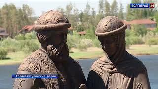 В Среднеахтубинском районе открыли памятник Петру и Февронии Муромским