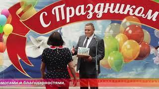 Од пинге. Старошайговскому району - 90.