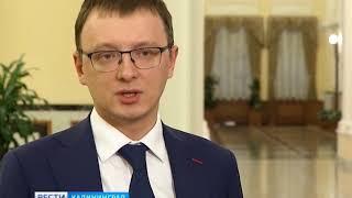 В прошлом году Банк России выявил 137 финансовых пирамид
