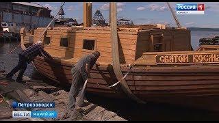 Козьмодемьянские юнги вернутся из Карелии на собственном судне «Святой Косма»