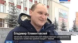 Насосная станция решит проблемы с водой в новостройках(ГТРК Вятка)