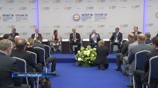 В Санкт-Петербурге подводят итоги первого дня экономического форума