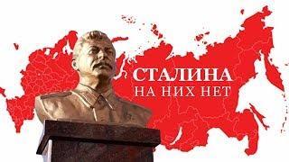 UTV. Кто и зачем собирает деньги на памятник Сталину в Уфе