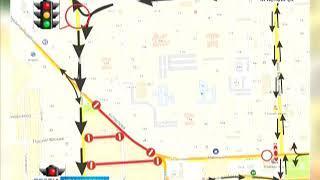 В Красноярске до 30 ноября перекроют часть улицы Копылова