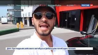В Англии водители устроили самосуд над зазнавшимся блогером   Россия 24